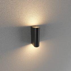 ĐÈN LED GẮN TƯỜNG LWA0149B-BK KINGLED